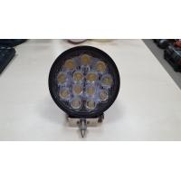 Круглая светодиодная LED фара рабочего света 39W
