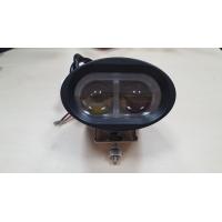 Фара светодиодная 20W LED дальний свет